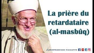 La prière du retardataire (al-masbûq) | Shaykh Cevat Akşit
