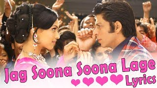 Jag Soona Soona Lage | Lyrics | Rahat Fateh Ali   - YouTube