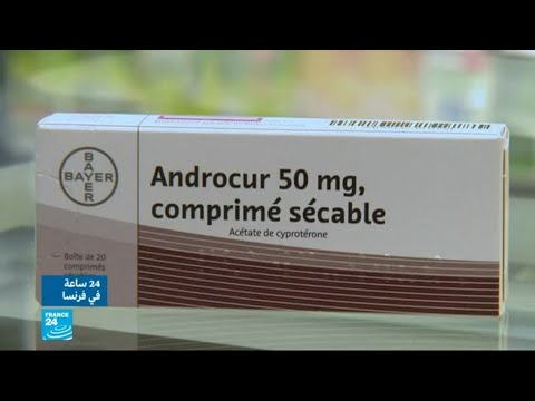 العرب اليوم - شاهد: جدل في فرنسا بسبب أدوية قد تؤدي لإصابة بالسرطان