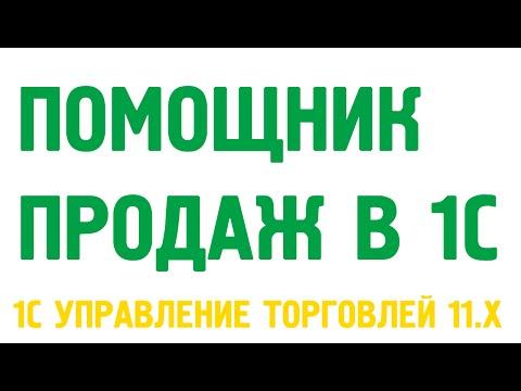 Лучшая торговая платформа на фондовом рынке россии