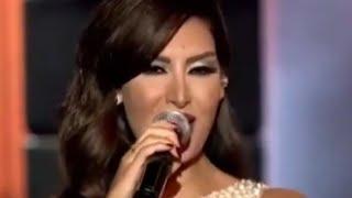 اغاني حصرية بتونس بيك رويدا عطية تحميل MP3