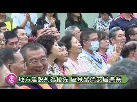 苓雅區市政請益 韓國瑜:聆聽民眾心聲、落實直接民主