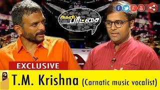 Gambar cover Agni Paritchai: Interview with T.M. Krishna ( Carnatic music vocalist) - (13/08/16)