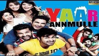 Yaar Annmulle Full HD Movie | Arya Babbar | Yuvraj  Hans | Harish  Verma  | Jividha  Ashta |