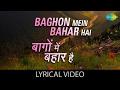 Baghon Mein Bahar with lyrics | बागों में बहार गाने के बोल |Aradhana| Sharmila Tagore, Rajesh Khanna