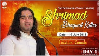 Shrimad Bhagwat Katha || Day -1 || Brampton, Canada || Shri Devkinandan Thakur Ji