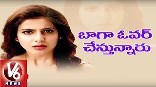 Samantha reacts over negativity on the social Media | A Aa movie promotion