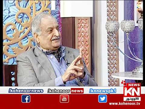 Good Morning 05 February 2020 | Kohenoor News Pakistan
