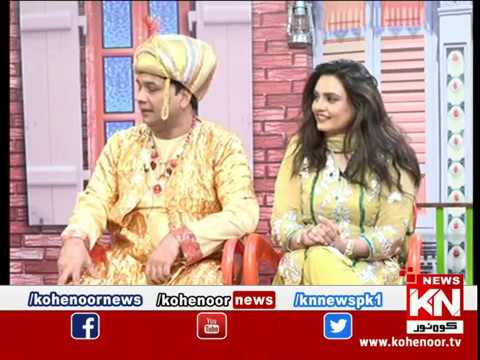 Shugal Mughal 21 June 2019 | Kohenoor News Pakistan
