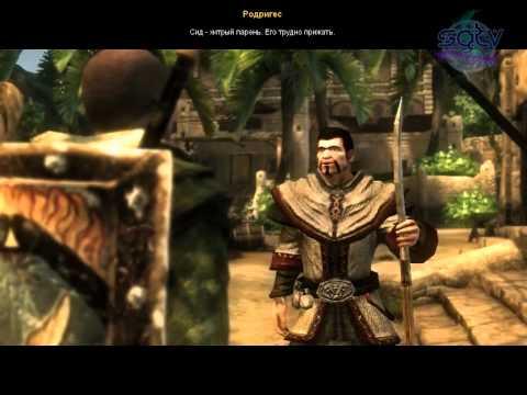 Скачать герой меча и магии 5 через торрент