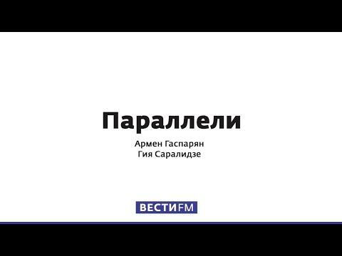 """Выборы на Украине """"тогда"""" и сейчас – небо и земля? * Параллели (24.03.19)"""