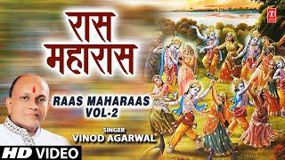 Vinod Agarwal, Yug Gopika Madhav [Full Song   - YouTube