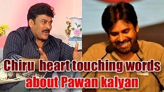 Chiranjeevi Sensational Comments On Pawan Kalyan  Chiru 60th Birthday Special  NTV