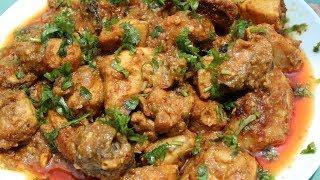 chicken korma curry recipe,Chicken Korma- Chicken Korma Recipe Indian- Chicken Korma Recipe Hindi