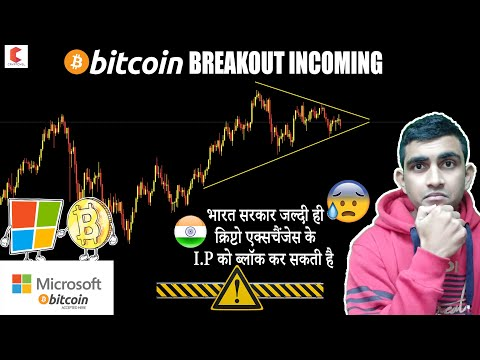 Oanda bitcoin trading