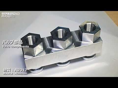 R450X2 バルブ部品 加工動画