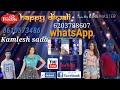 Kamlesh Kumar DJ remix Jisko banana Ho Sampark Kare Kamlesh Kumar Vishwas Marshall