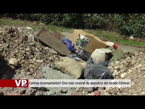 Culmea incompetenței! Cine este vinovat de dezastrul din strada Căliman