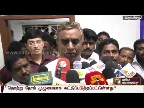 Ministers-and-officials-visit-Thiruvallur-govt-hospital