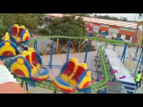 Train Spin Coaster