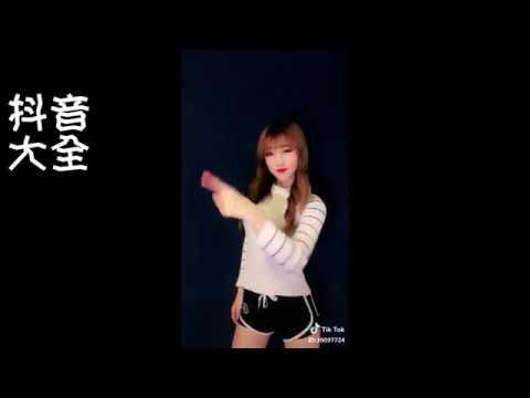 抖音韓國美女