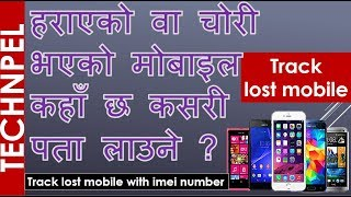 how to find lost mobile with imei number in nepal - Kênh