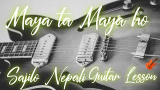Maya Ta Maya Ho Cover Guitar Lesson