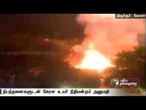 Kerala-Firework-displayed-during-Pooram-festival-in-Thrissur