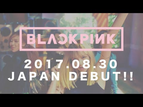 BLACKPINK - BOOMBAYAH (Jap. version)