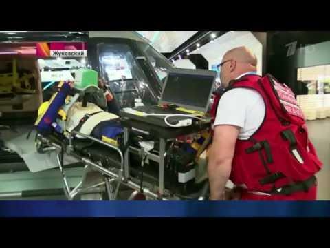 Устройство автоматическое для сердечно-легочной реанимации Lucas-2 на авиасалоне МАКС-2017
