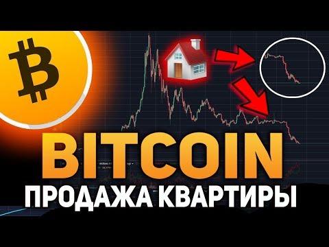 Бинарный опционы bitcoin