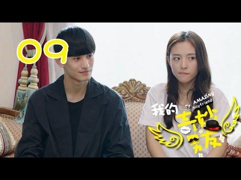 【ENGSUB】我的奇妙男友 09 | My Amazing Boyfriend 09(吴倩,金泰焕,沈梦辰,Wu Qian,Kim Tae Hwan)
