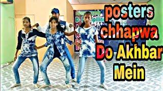 LyricaL: Poster Lagwa Do Song/Luka Chuppi/mika Singh Sunanda Sharma/lara Dance Academy