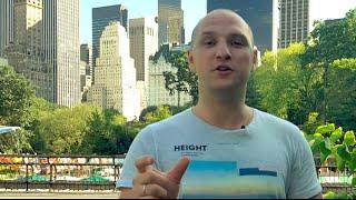 Как окружение влияет на Ваш успех в бизнесе? Видео из Нью-Йорка