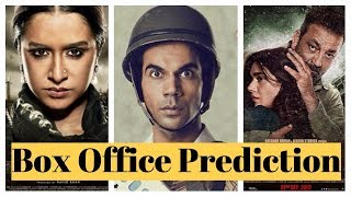 Newton, Haseena Parkar & Bhoomi | Box Office Prediction