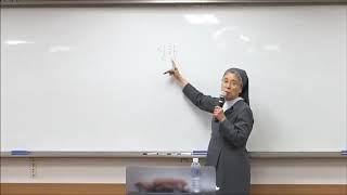 신앙특강(하느님을 공부한다는 것의 의미)-임순희 다리아 수녀 1강