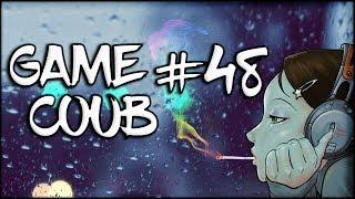 Game Coub #48 | Влияние летних кубов