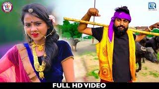 Bhola Bharwad - SHITAL THAKOR New Song   Full HD Video   New Gujarati Song