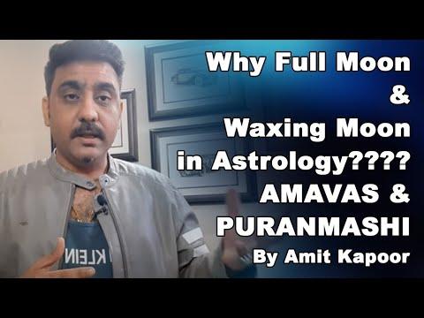 Why Full Moon & Waxing Moon in Astrology???? ( IN HINDI ) | AMAVAS & PURANMASHI