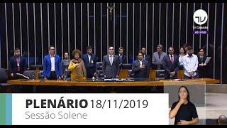 Plenário - Homenagem ao Dia Nacional do Conselheiro Tutelar - 18/11/2019 11:00