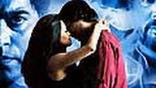 A Strange Love Story  Film Review