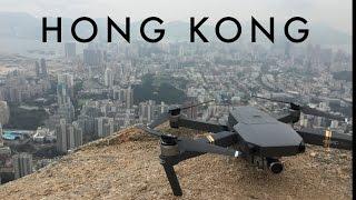 Drone movie - in Hong Kong 香港  (DJI Mavic Pro)