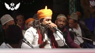 Anis Nawab || 798th Urs E Sarkar Shah E Miran || Official || (32 To 35)