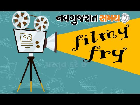 Navgujarat Samay Filmy Fry News - Episode 9
