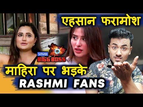 Bigg Boss 13 | Rashmi Desai FANS ANGRY On Mahira, CALLS Her UNGRATEFUL | BB 13