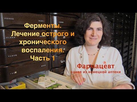 Приказ по профилактики гепатитов 2011