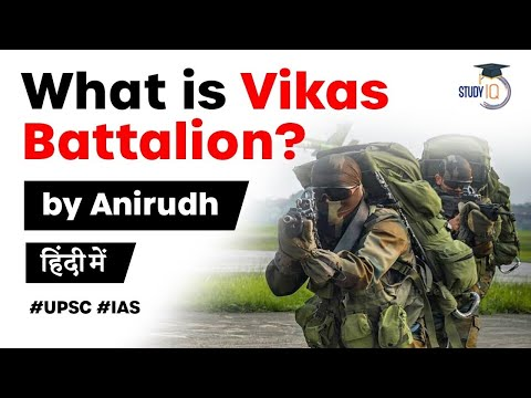 What is Vikas Battalion? Historic role of Special Frontier Force in Indian Army explained #UPSC #IAS