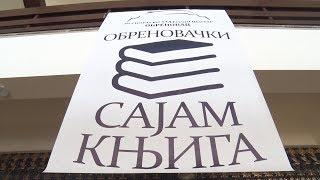 Otvoren sajam knjiga u Obrenovcu