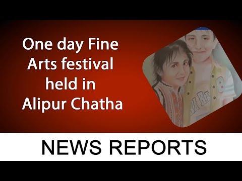 One day Fine Arts festival held in Alipur Chatha | 15 September 2019 | 92NewsHDUK