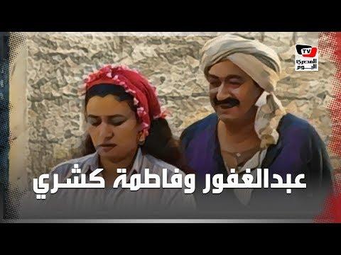 عبدالغفور وفاطمة كشري رسومات.. ما قصة مسابقة ارسم؟